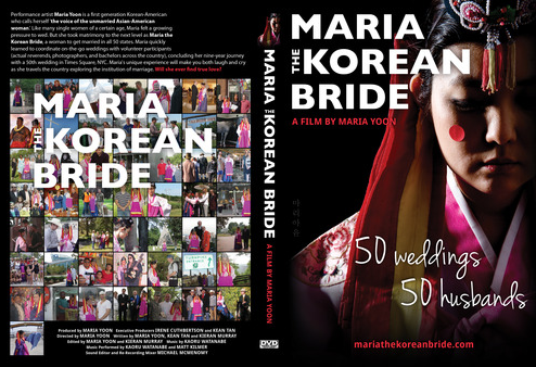 Maria The Korean Bride DVD